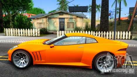Invetero Coquette GTA V ImVehFt для GTA San Andreas вид слева