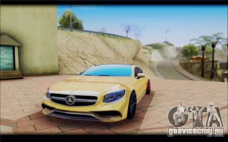 Mercedes-Benz S63 Coupe GOLD для GTA San Andreas