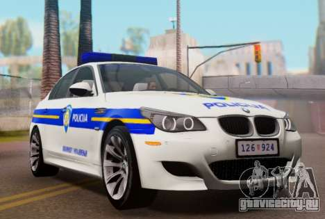 BMW M5 Croatian Police Car для GTA San Andreas