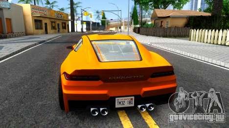 Invetero Coquette GTA V ImVehFt для GTA San Andreas вид сзади слева