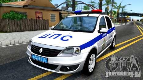 Renault Logan Russian Police для GTA San Andreas