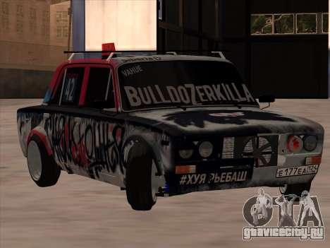 VAZ 2106 BuldozerKilla для GTA San Andreas