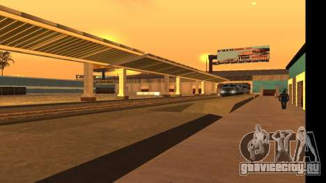 Uniy Station HD для GTA San Andreas седьмой скриншот