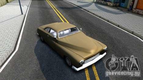 Hermes Restyle для GTA San Andreas вид справа