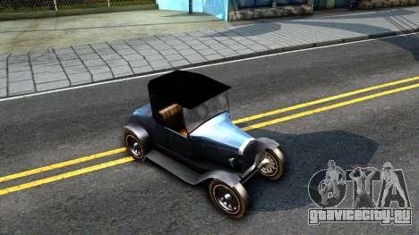 Bolt Ace Runabout для GTA San Andreas вид справа