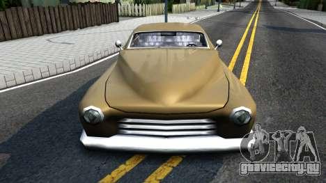 Hermes Restyle для GTA San Andreas вид изнутри