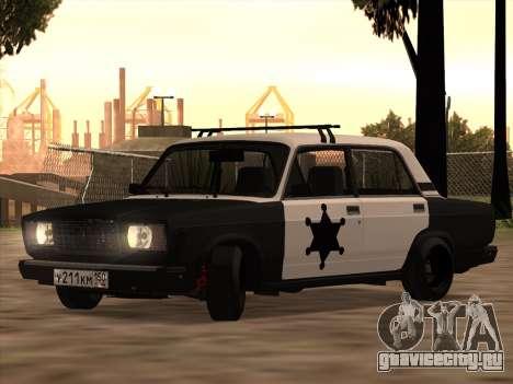 ВАЗ 2107 Шериф для GTA San Andreas