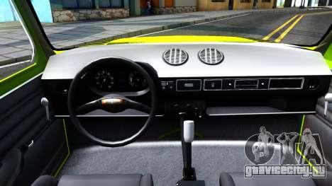 Fiat 128 для GTA San Andreas вид изнутри