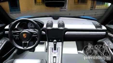 Porsche 718 Boxster S 2017 для GTA San Andreas
