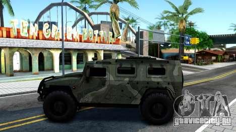 ГАЗ Тигр 2330 для GTA San Andreas