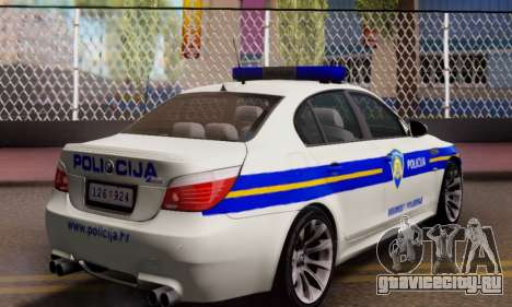 BMW M5 Croatian Police Car для GTA San Andreas вид сзади слева