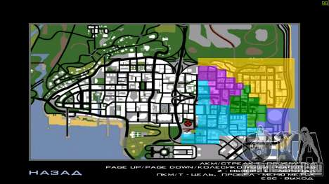Uniy Station HD для GTA San Andreas восьмой скриншот