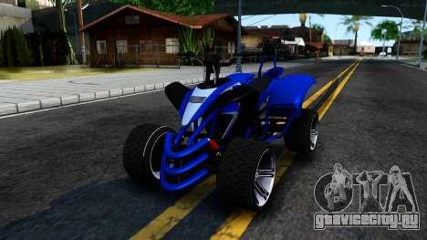GTA V Nagasaki Blazer для GTA San Andreas