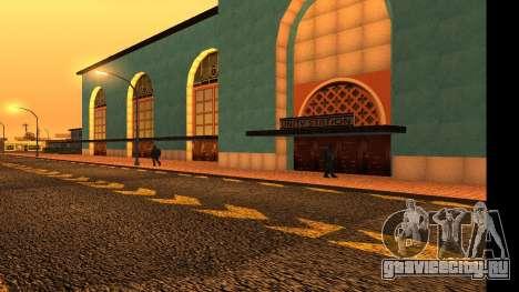 Uniy Station HD для GTA San Andreas пятый скриншот