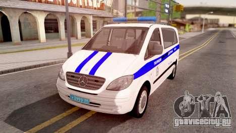 Mercedes-Benz Vito W639 Russian Police для GTA San Andreas