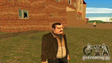 Усатый Нико для GTA San Andreas второй скриншот