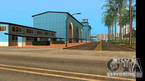 Uniy Station HD для GTA San Andreas второй скриншот