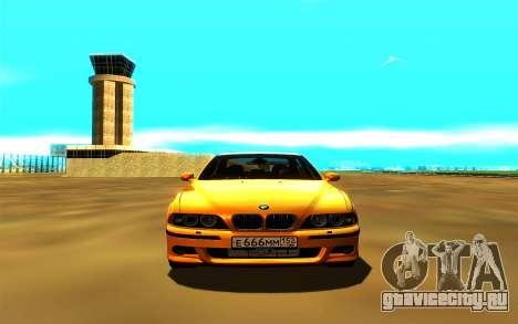 BMW M5 E35 для GTA San Andreas вид справа