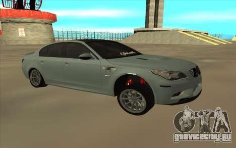 BMW М5 для GTA San Andreas