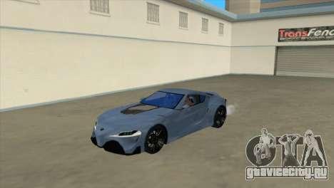 Toyota Supra FT1 Concept 2014 для GTA San Andreas