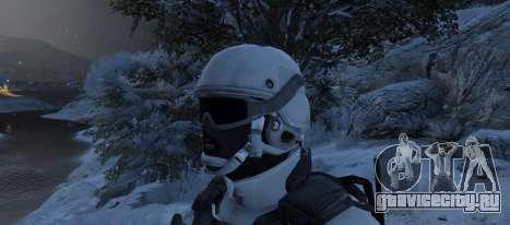 Flat Snow Camo для GTA 5 второй скриншот