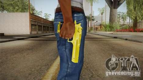 Gold Desert Eagle для GTA San Andreas