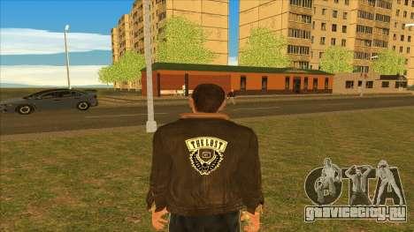 Усатый Нико для GTA San Andreas третий скриншот