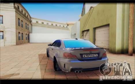 BMW M1 Coupe для GTA San Andreas вид справа