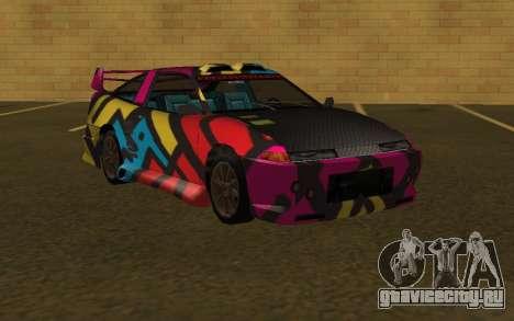 URANUS MFR 4th paintjob для GTA San Andreas