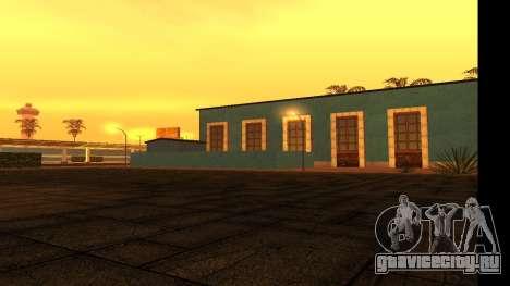 Uniy Station HD для GTA San Andreas шестой скриншот