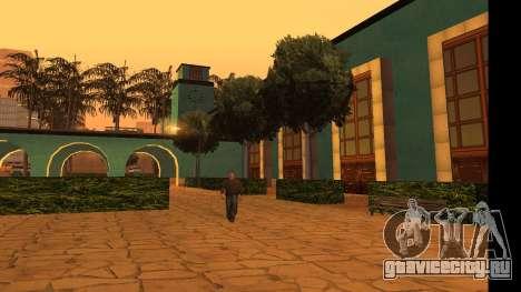 Uniy Station HD для GTA San Andreas четвёртый скриншот