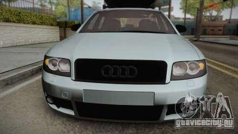 Audi S4 B6 для GTA San Andreas вид справа