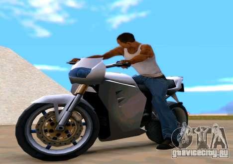 LQ FCR-900 для GTA San Andreas
