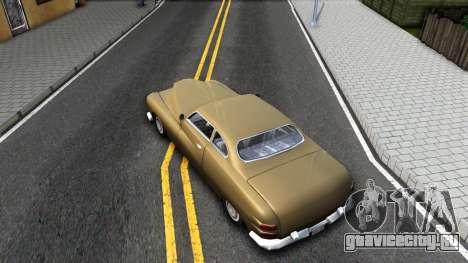 Hermes Restyle для GTA San Andreas вид сзади
