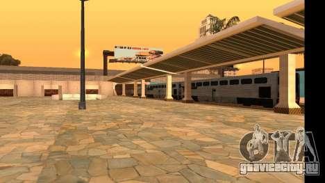 Uniy Station HD для GTA San Andreas третий скриншот