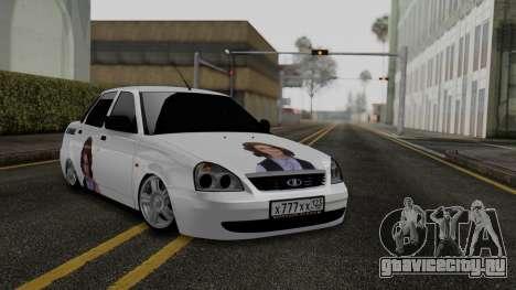 Lada Priora На Донышке для GTA San Andreas