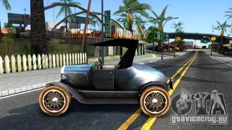 Bolt Ace Runabout для GTA San Andreas вид слева