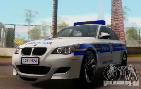 BMW M5 Croatian Police Car для GTA San Andreas вид сбоку