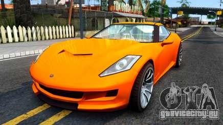 Invetero Coquette GTA V ImVehFt для GTA San Andreas