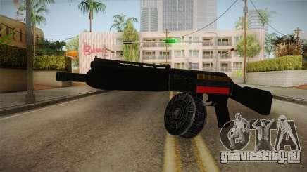 Saiga-12K для GTA San Andreas
