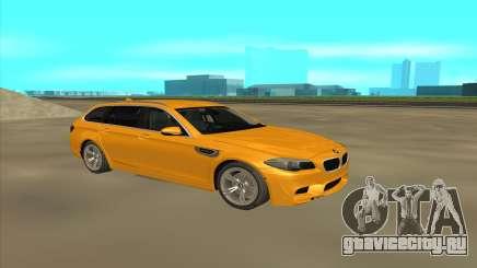 BMW M5 F11 для GTA San Andreas
