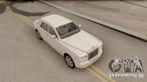 Rolls-Royce Phantom (VII) для GTA San Andreas вид справа