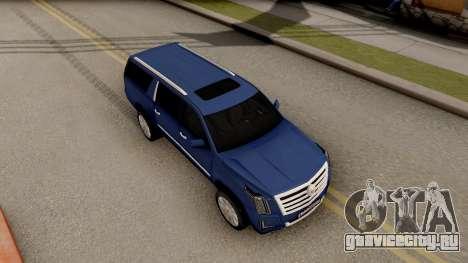 Cadillac Escalade Long Platinum 2016 для GTA San Andreas вид справа
