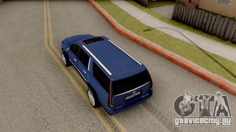 Cadillac Escalade Long Platinum 2016 для GTA San Andreas вид сзади