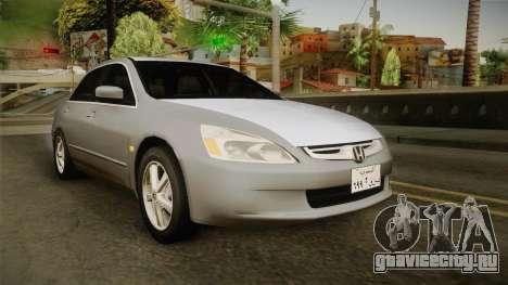Honda Accord 2004 для GTA San Andreas