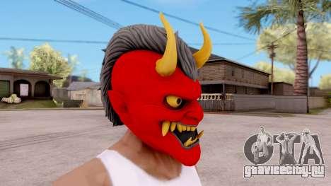 Маска Самурая для GTA San Andreas второй скриншот