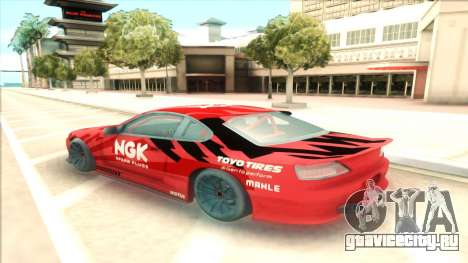 Nissan Silvia S15 NGK Red для GTA San Andreas вид сзади слева