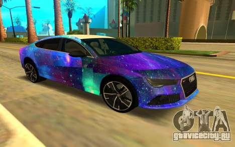 Audi RS7 для GTA San Andreas