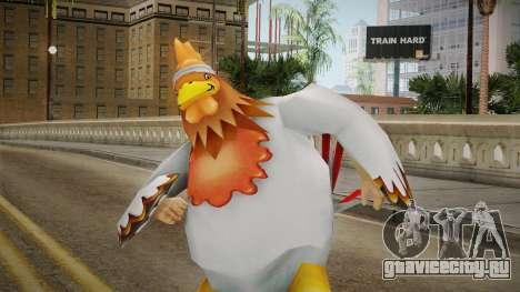 Cox Mascot для GTA San Andreas