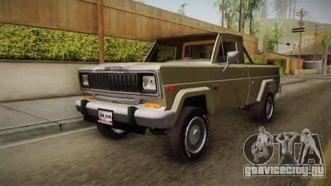 Jeep J-10 Comanche для GTA San Andreas